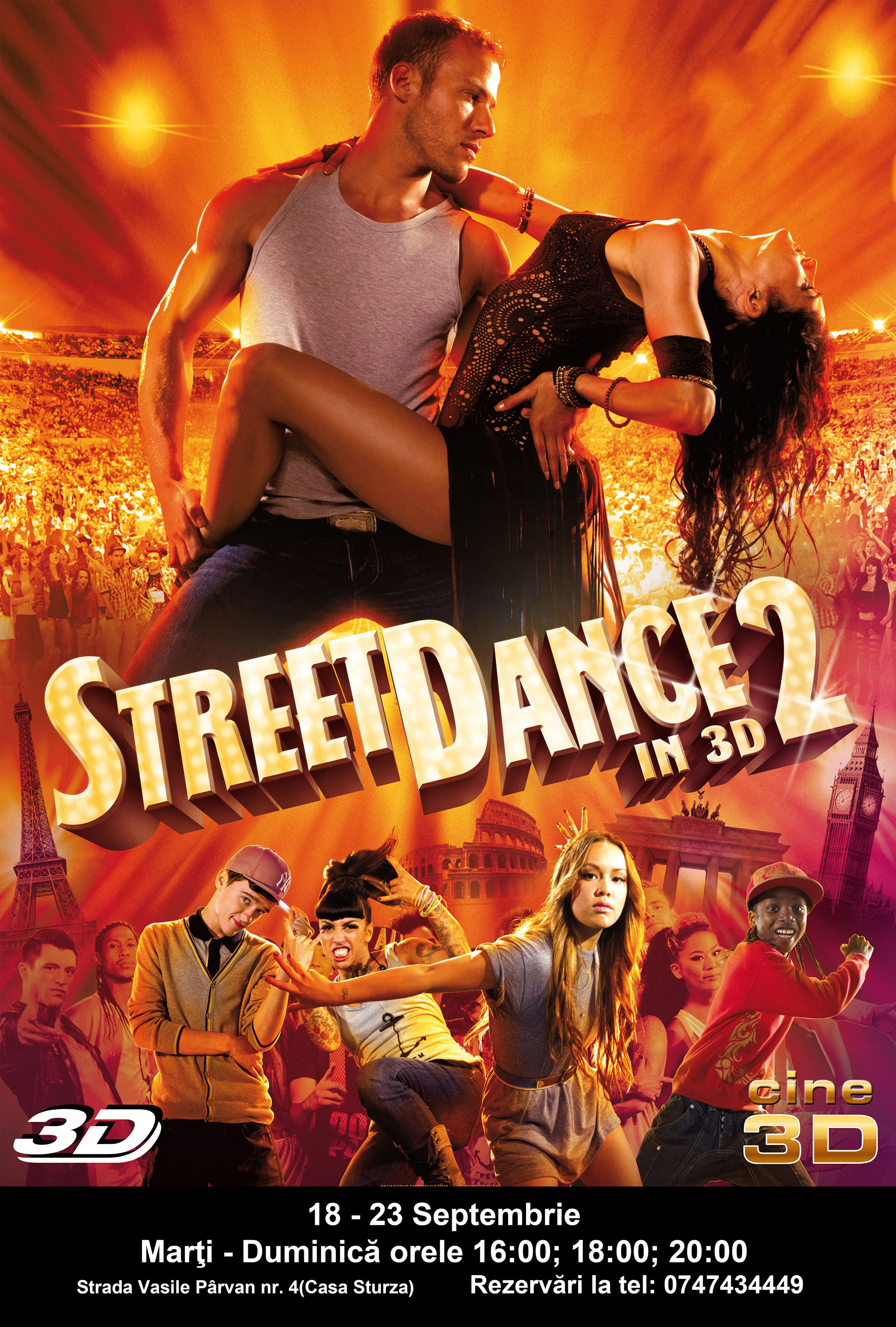 дворовые танцы смотреть онлайн в хорошем качестве бесплатно: